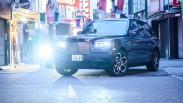 Rolls-Royce Cullinan 它是库里南,我是兜里难